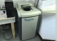 光谱仪检测